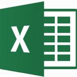 دانلود فایل آموزش Excel