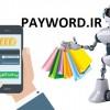 سورس ربات فروشگاه ساز ۲۰۱۹ ( بدون باگ )