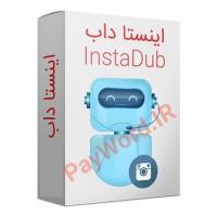 اینستا داب InstaDub 3.5.3.0 نسخه حرفه ای کرک شده