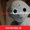 سورس ربات تبچی ساز پیشرفته ۲۰۱۹ ( بدون باگ )