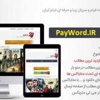قالب وردپرس فیلم ایران